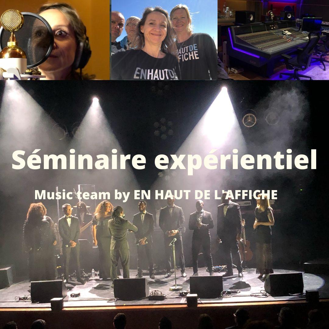 Séminaire musique En Haut de l'Affiche
